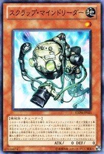遊戯王カード 【スクラップ・マインドリーダー】 EXP4-JP025-N 《 エクストラパックVol.4 》