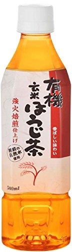 ハイピース 有機玄米ほうじ茶 ペット 500ml×24本