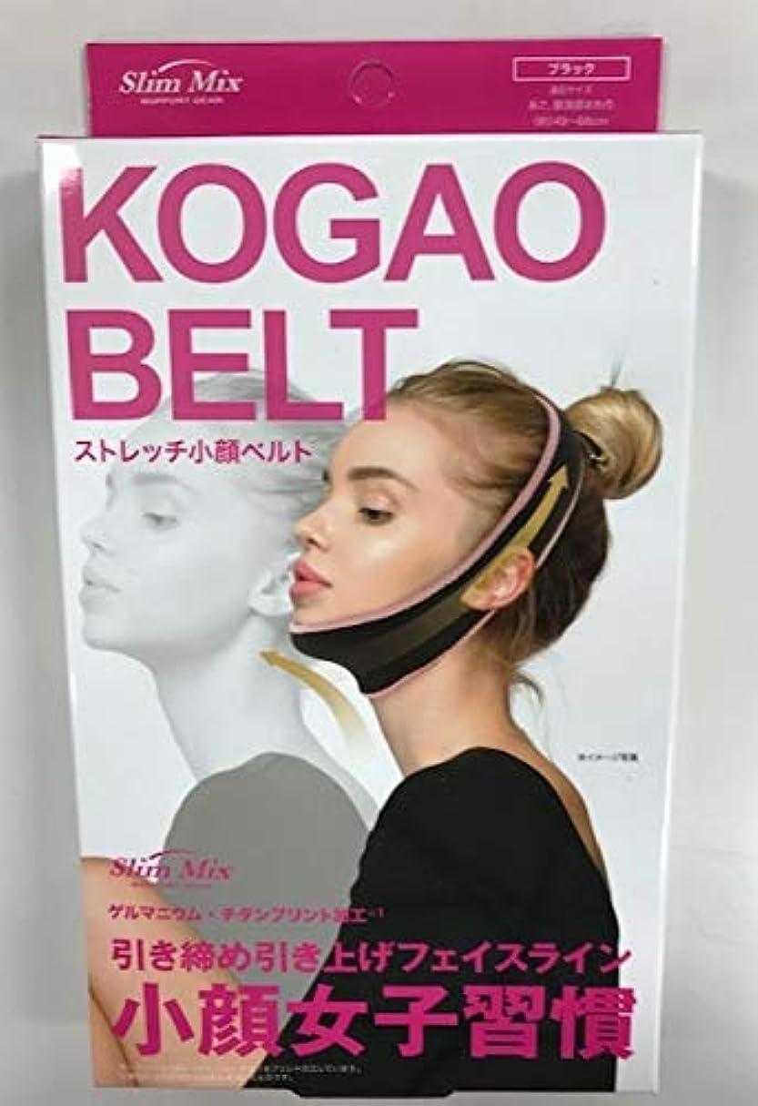 効能ある密接に息切れストレッチ小顔ベルト