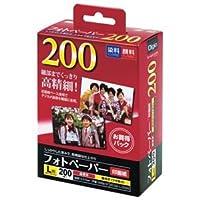 (業務用セット) フォトペーパー/印画紙/L判/200枚 超厚手・強光沢 ECSK-L-200G【×