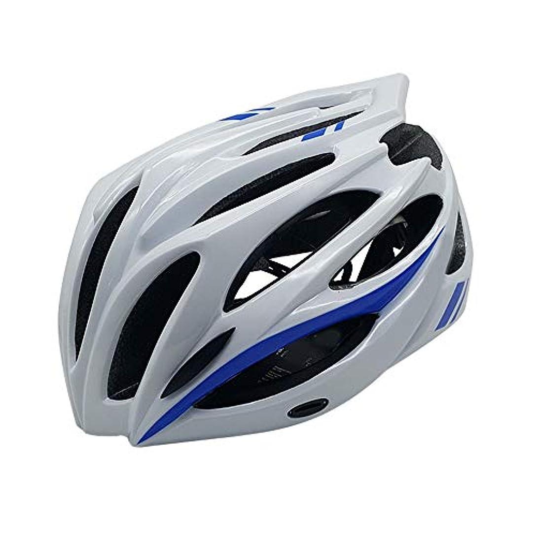 抵当昇進征服者HYH 大人のワンピース自転車ヘルメット自転車機器ローラースケートスポーツ保護ギア用男性と女性通気性ユニバーサルヘルメット いい人生 (色 : Blue)