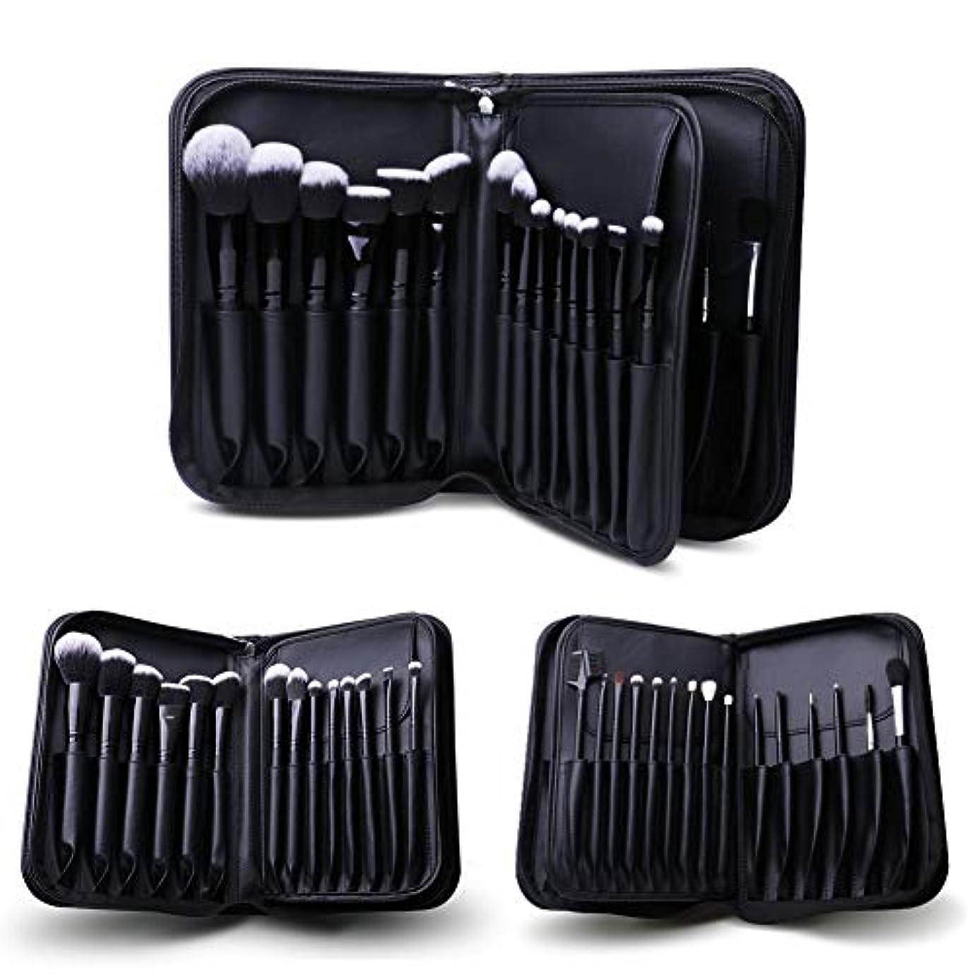 ゴールデンドラゴンタイプライターDUcare メイクブラシ収納ポーチ メイクブラシケース メイクブラシが付いてない ブラック 29本収納可能
