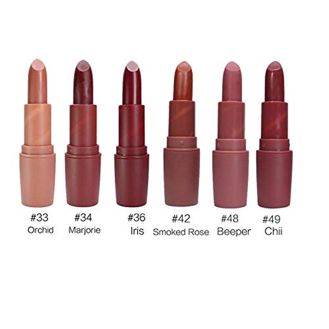 抵抗バンドル毎年6 ピース/セット口紅長期的な防水マットベルベット口紅メイク化粧品の新到着美容メイクアップ口紅
