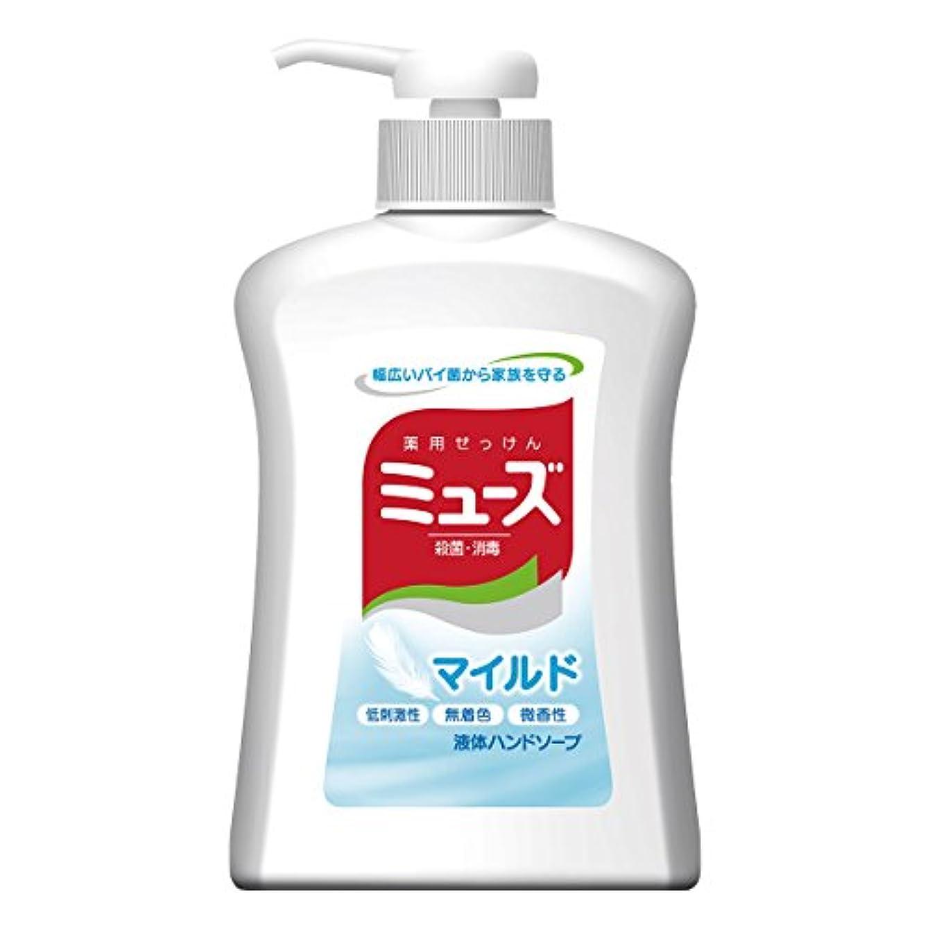 すべてコンプリート収縮薬用せっけんミューズ 液体 石鹸 ハンドソープ 本体ボトル マイルド 250ml 殺菌 消毒 手洗い 低刺激ソープ