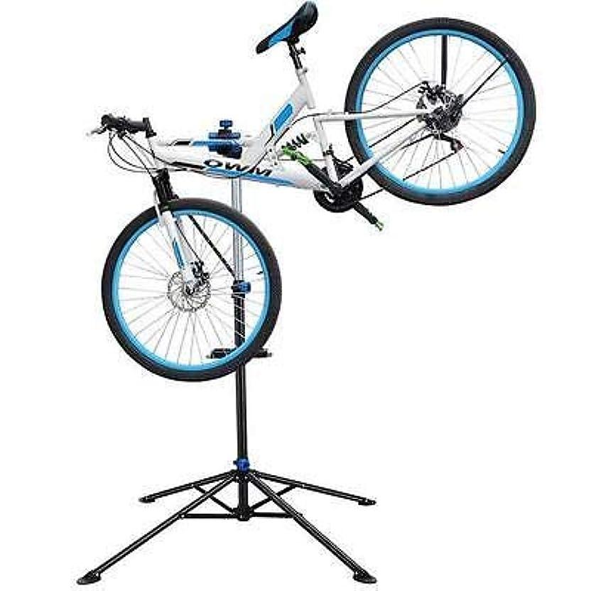 ポスト印象派はい血統AVGDeals プロ調整可能自転車修理スタンド 伸縮アーム付き 52インチから75インチ 自転車用ラック 便利なツールトレイ ツールを保持するための穴付き (画像にツールは含まれていません)