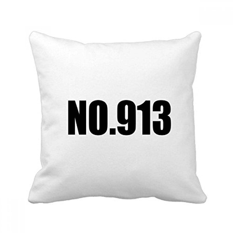 ラッキーno.913数名 スクエアな枕を挿入してクッションカバーの家のソファの装飾贈り物 50cm x 50cm