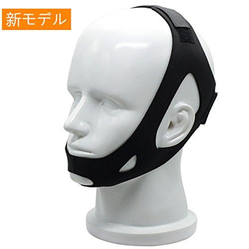 SUPTEMPO 静音おやすみマスク 顎固定サポーター 通気性良い サイズ調整でき 無臭 肌に優しい 男女兼用