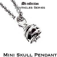 【M's collection】エムズコレクション メンズシネックレス スカル [シルバーアクセサリー] X0332 (0 センチメートル)