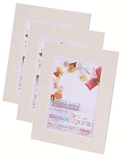 Chikuma フォトフレーム Uclidマット L かいはく 3冊セット 30010-6