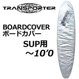 PCA トランスポーター ボードカバー SUP