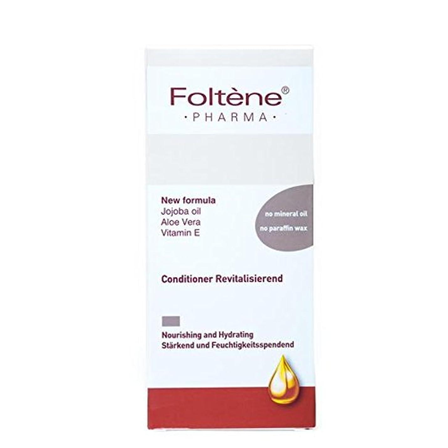 伝導タフ誰が150ミリリットル男性&女性のための生き返らコンディショナー x2 - Foltene Revitalizing Conditioner For Men & Women 150ml (Pack of 2) [並行輸入品]