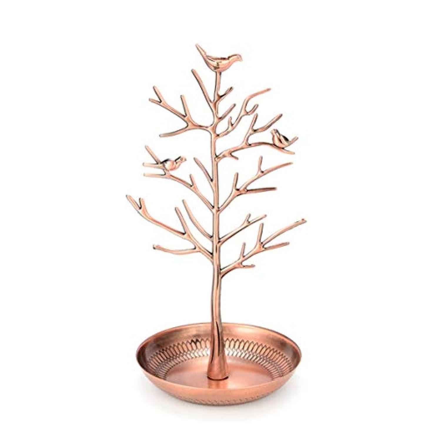 壮大なペッカディロ洗剤Intercorey Money Treeアカシアツリーイヤリングネックレスディスプレイスタンドイヤリング棚明るい色フレームジュエリージュエリーネックレスラック