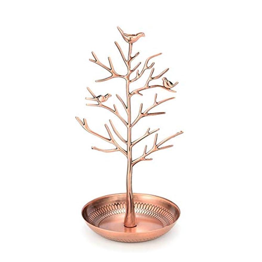 困惑した褒賞人口Intercorey Money Treeアカシアツリーイヤリングネックレスディスプレイスタンドイヤリング棚明るい色フレームジュエリージュエリーネックレスラック
