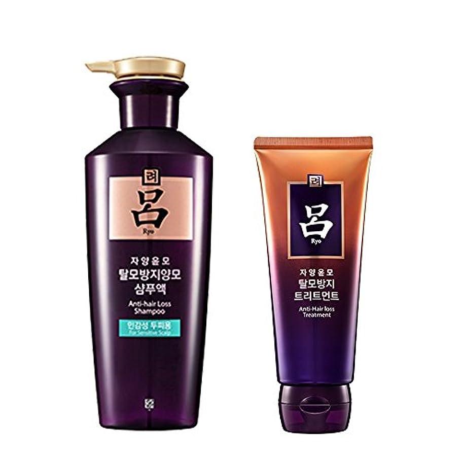 エチケット嘆くアッパー呂(リョ) 滋養潤毛 シャンプー(敏感頭皮用) 400ml+トリートメント 200ml