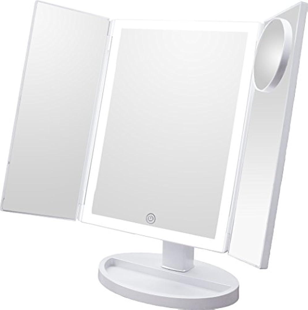 必要とする角度一瞬LEDミラー LEDバー 3面鏡 10倍拡大鏡付き 女優ミラー メイクミラー ブライトミラー 卓上ミラー スタンドミラー (ホワイト)