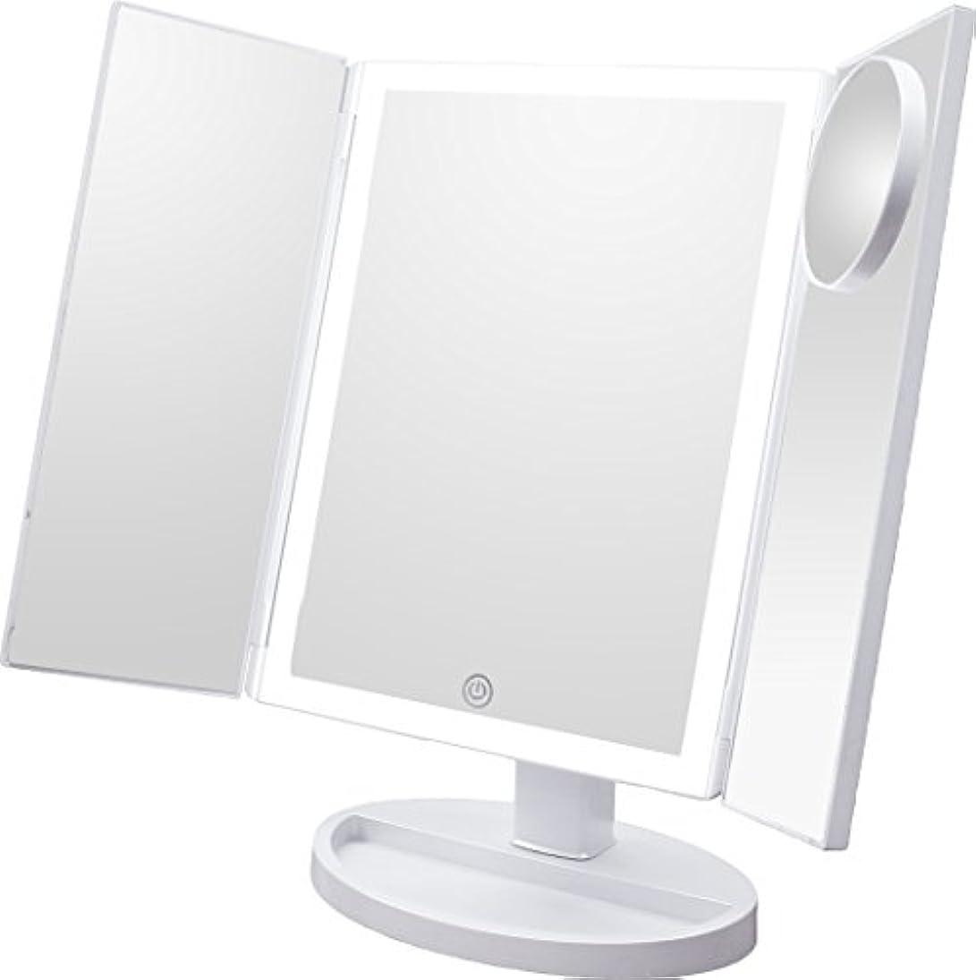 LEDミラー LEDバー 3面鏡 10倍拡大鏡付き 女優ミラー メイクミラー ブライトミラー 卓上ミラー スタンドミラー (ホワイト)
