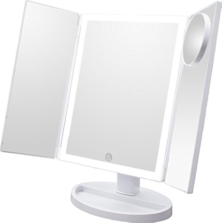通路政治攻撃LEDミラー LEDバー 3面鏡 10倍拡大鏡付き 女優ミラー メイクミラー ブライトミラー 卓上ミラー スタンドミラー (ホワイト)