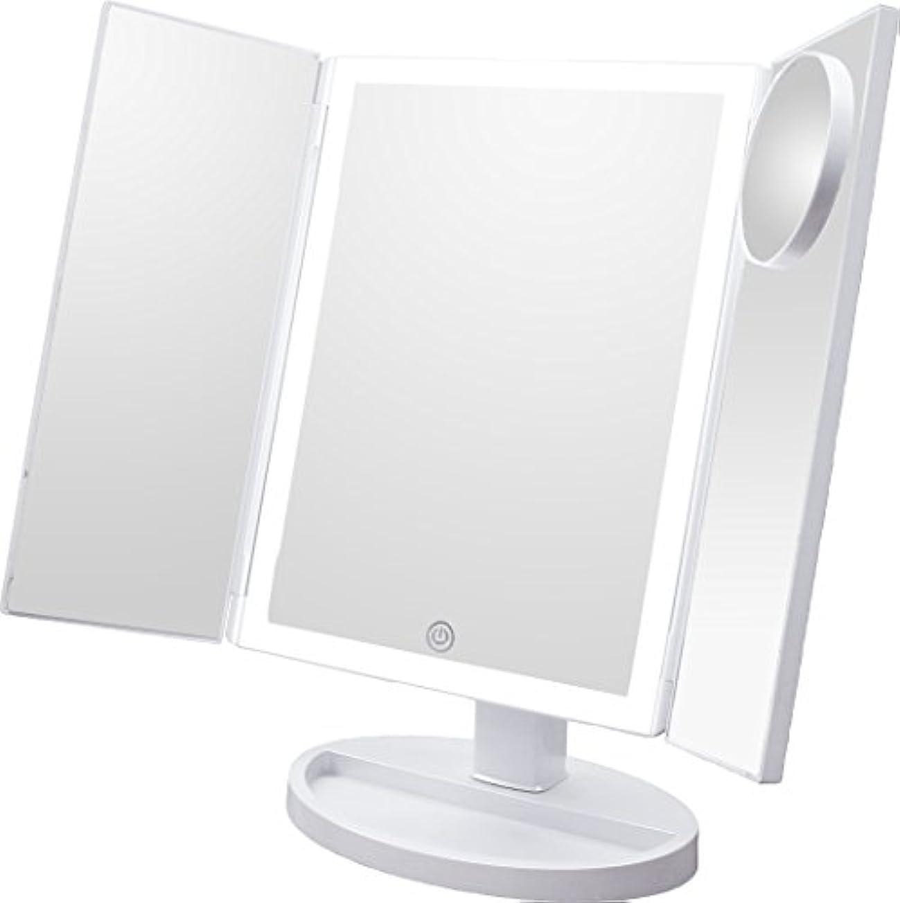 プレゼンテーションクラブクラックLEDミラー LEDバー 3面鏡 10倍拡大鏡付き 女優ミラー メイクミラー ブライトミラー 卓上ミラー スタンドミラー (ホワイト)