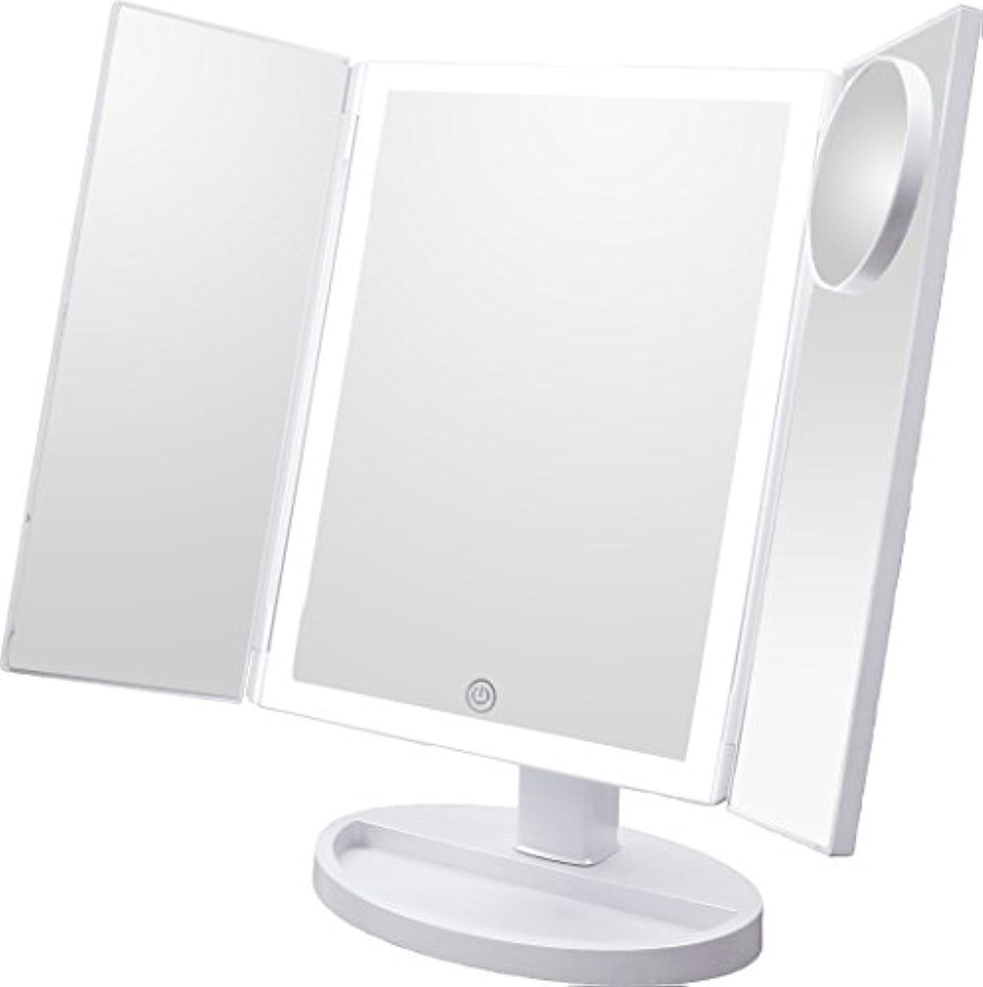 未満デジタル自殺LEDミラー LEDバー 3面鏡 10倍拡大鏡付き 女優ミラー メイクミラー ブライトミラー 卓上ミラー スタンドミラー (ホワイト)