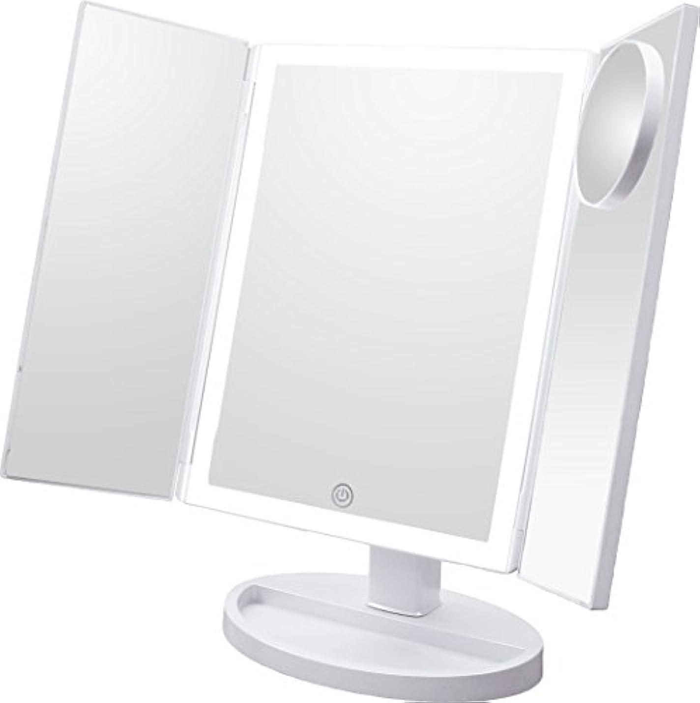 君主制控える逃れるLEDミラー LEDバー 3面鏡 10倍拡大鏡付き 女優ミラー メイクミラー ブライトミラー 卓上ミラー スタンドミラー (ホワイト)