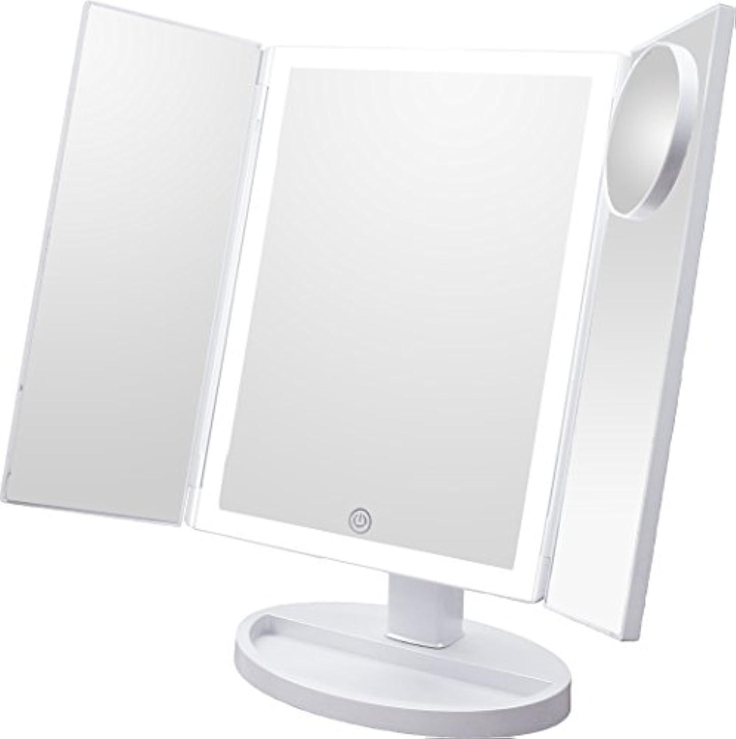 カバーチャンバーキルスLEDミラー LEDバー 3面鏡 10倍拡大鏡付き 女優ミラー メイクミラー ブライトミラー 卓上ミラー スタンドミラー (ホワイト)