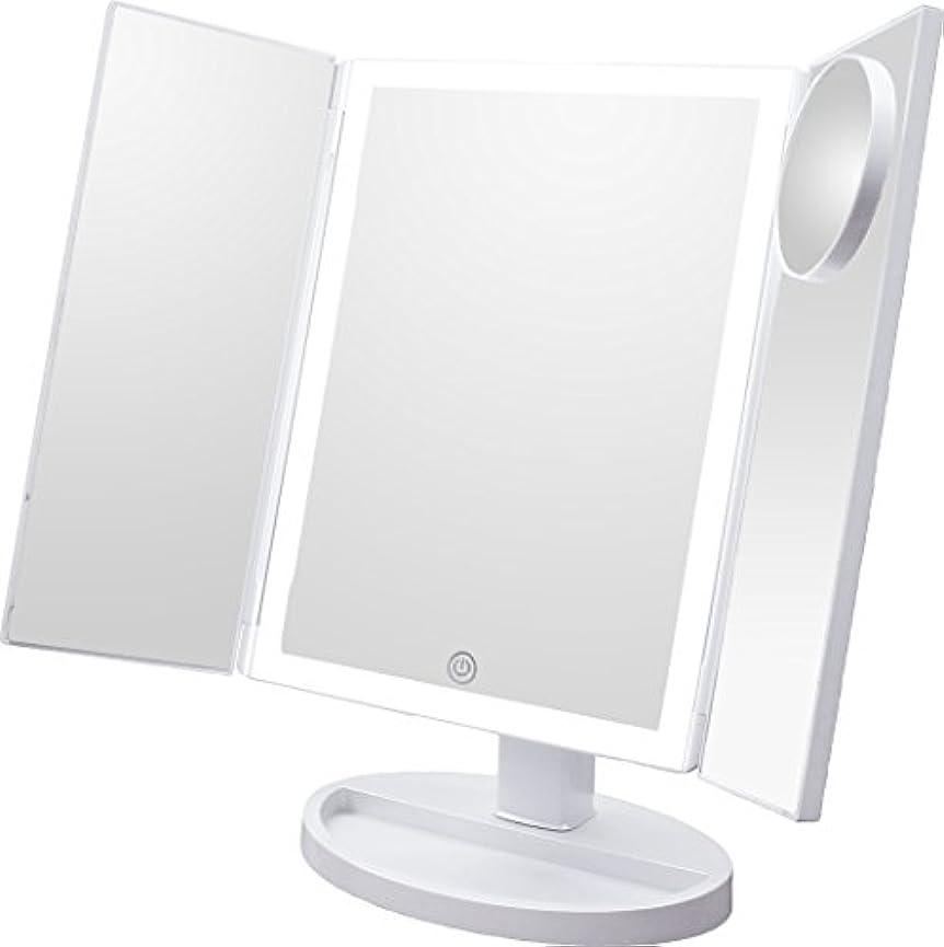 確実分類シロナガスクジラLEDミラー LEDバー 3面鏡 10倍拡大鏡付き 女優ミラー メイクミラー ブライトミラー 卓上ミラー スタンドミラー (ホワイト)