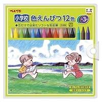 (業務用セット) ぺんてる 小学校色えんぴつ12色+3色 GCG1-12P3【×3セット】 〈簡易梱包