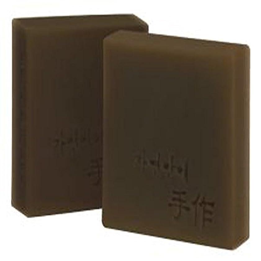 甘味財布どうしたのNatural organic 有機天然ソープ 固形 無添加 洗顔せっけんクレンジング 石鹸 [並行輸入品] (ラズベリー)