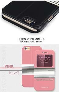 AZEAL iphone 6 plus 大部分 サポート レザー ケース 匠【iphone & iPad 用 ホームボタン シール 付き】/ カバー アイフォン ボーダー & ピンク おまけホームボタン白×銀