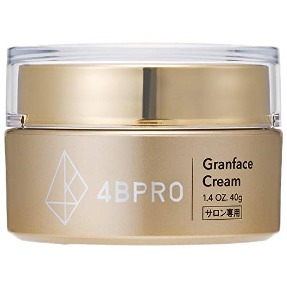 軌道経過担保4BPRO GranFace Cream(フォービープロ グランフェイスクリーム)フェイスクリーム 高浸透型ヒアルロン酸、抗炎症、抗酸化、美白美容成分配合 40g
