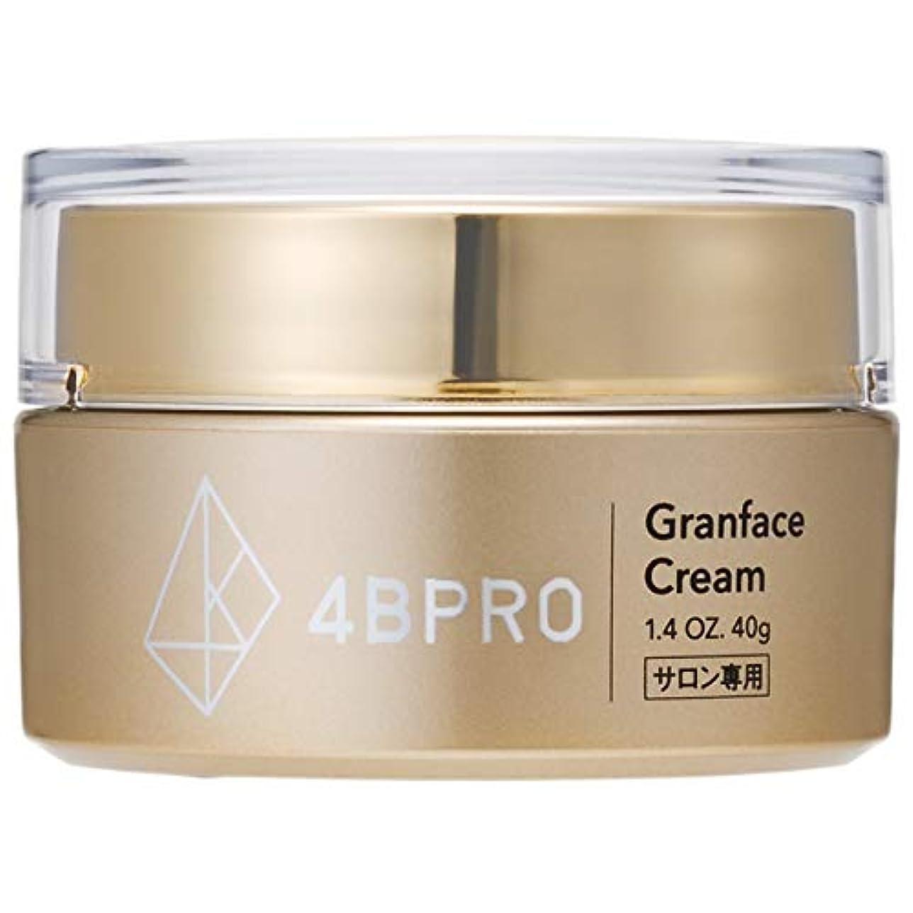 認めるペダルチーター4BPRO GranFace Cream(フォービープロ グランフェイスクリーム)フェイスクリーム 高浸透型ヒアルロン酸、抗炎症、抗酸化、美白美容成分配合 40g