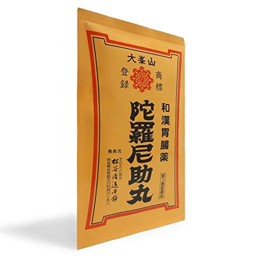 メンタリティプラスキャンディー【第3類医薬品】陀羅尼助丸 徳用袋 2700丸