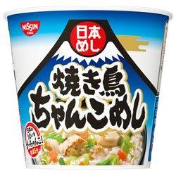 日清食品 日清 日本めし 焼き鳥ちゃんこめし 97g×6個入×(2ケース)