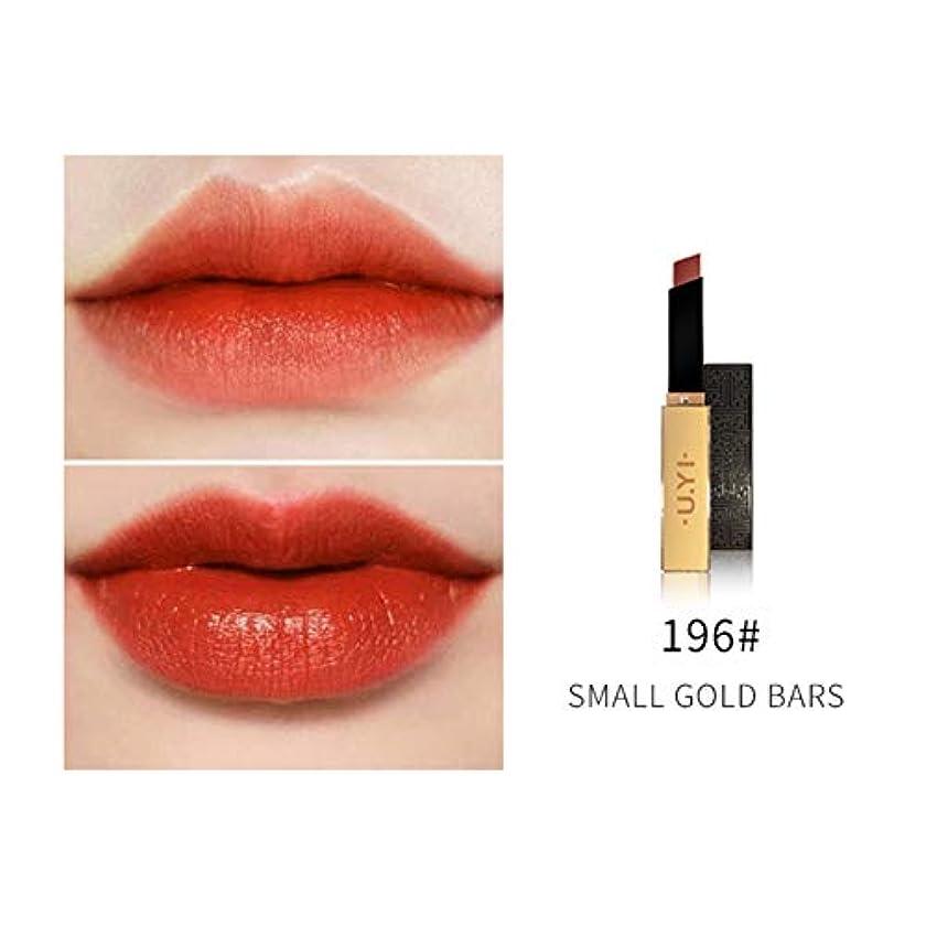 KISSION 口紅 ゴールドマットの小さな口紅 永続的な水分 保湿と非退色の口紅 レトロ マット口紅 焦げ付き防止のカップの口紅 化粧道具