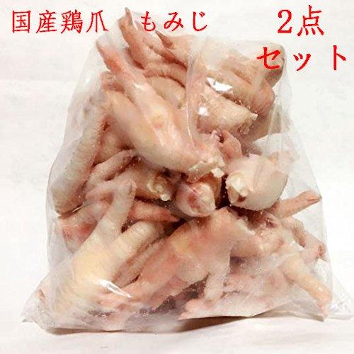 国産鶏爪【2点セット】 約1kgx2点 生鶏モミジ 鶏の足 骨有り 業務用 冷凍食品