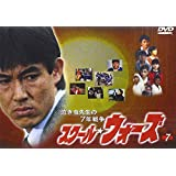 泣き虫先生の7年戦争 スクール・ウォーズ(7) [DVD]