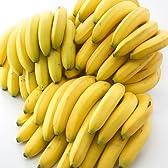 【2~5営業日出荷】箱売りバナナ 12.5kg 6房入