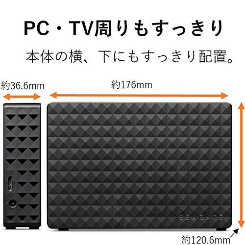 Seagate HDD 外付けハードディスク 2TB USB3.0 テレビ録画対応 1TFAN1