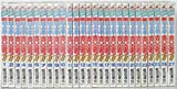 新 コータローまかりとおる! コミック 1-27巻セット (少年マガジンコミックス)