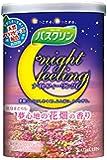 バスクリン ナイトフィーリング 気分まどろむ夢心地の花畑の香り 600g 入浴剤 (医薬部外品)