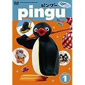 ピングー シリーズ1 [DVD]
