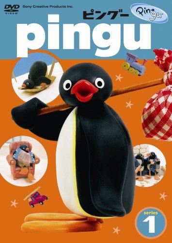 ピングー シリーズ1 [DVD]の詳細を見る