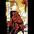 青楼オペラ(6)【電子版特典付き】 (フラワーコミックス)