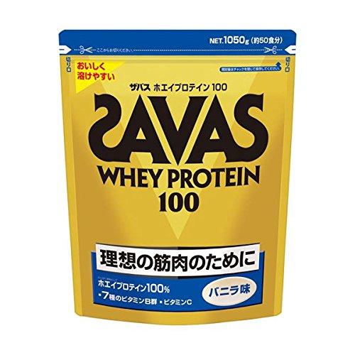 ザバス ホエイプロテイン100 バニラ 1050g(50食分...