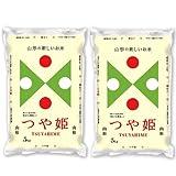 【精米】 山形県 白米 1等米 つや姫 5kg×2 平成28年産