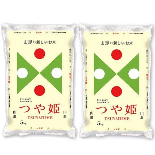 【精米】 山形県 無洗米 1等米 つや姫 5kg×2 令和元年産