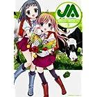 JA~女子によるアグリカルチャー~ (3) (カドカワコミックスAエース)