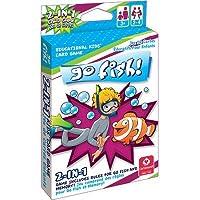 2イン1カードゲームGo Fish andメモリ