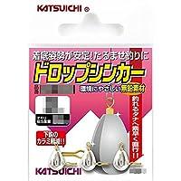 カツイチ(KATSUICHI) ドロップシンカー   1g