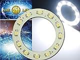 12連LEDイカリングSMDタイプ直径50mmホワイト1個 as443